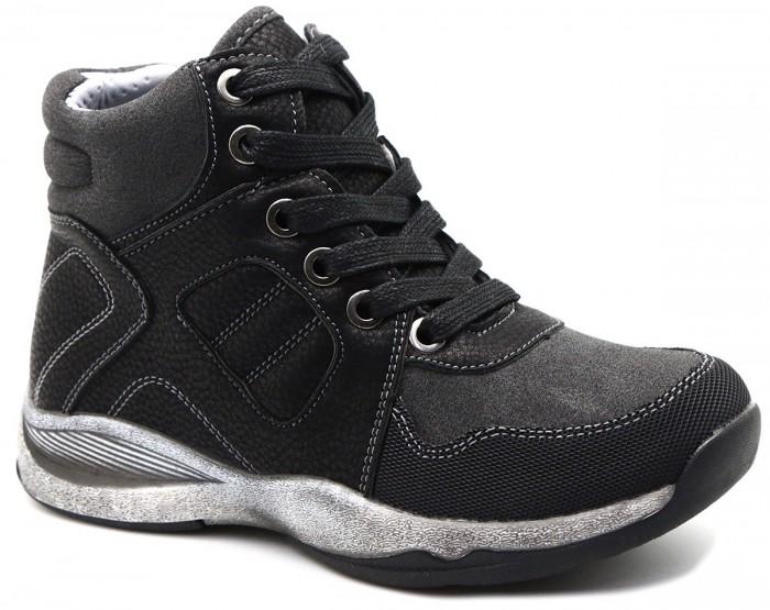 Ботинки М+Д Ботинки демисезонные для мальчика 91003-1
