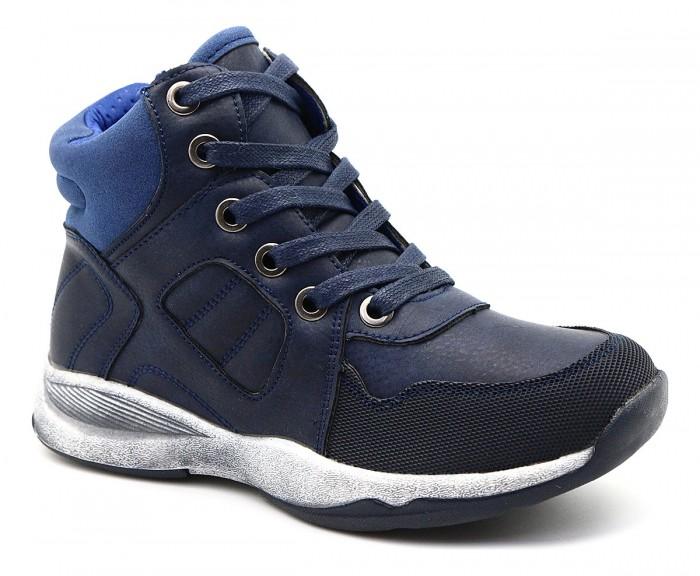 Ботинки М+Д Ботинки демисезонные для мальчика 91003-2 ботинки для мальчика kenka цвет черный fkh 6626 2 black размер 28