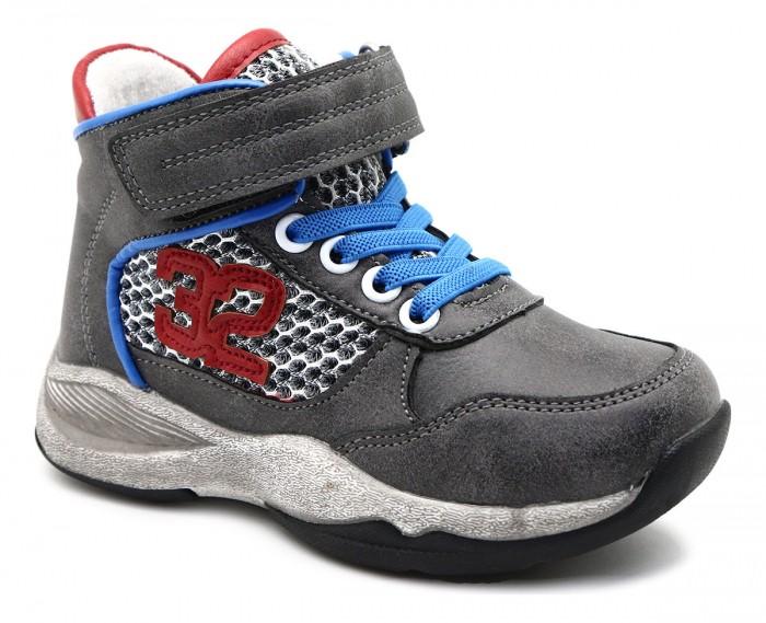 Ботинки М+Д Ботинки демисезонные для мальчика 91028-3