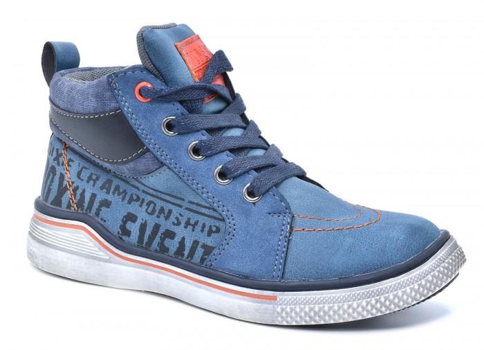Ботинки М+Д Ботинки демисезонные для мальчика 91065