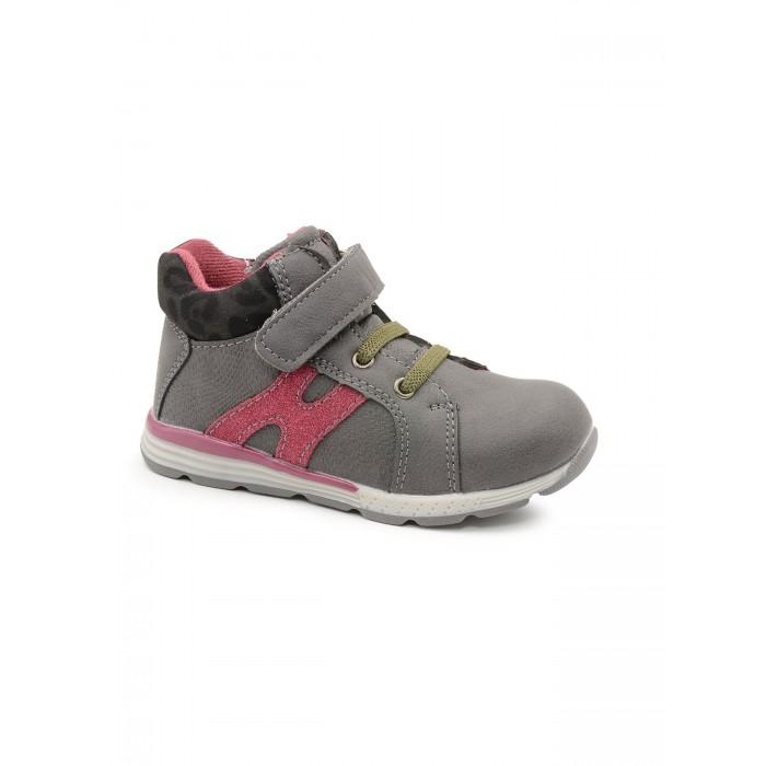 Ботинки М+Д Ботинки для мальчика 9554