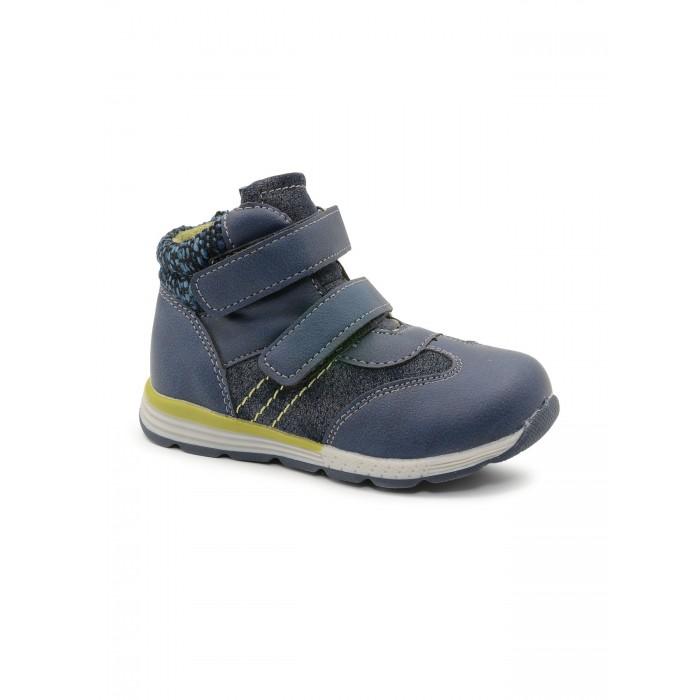 Ботинки М+Д Ботинки для мальчика 9555