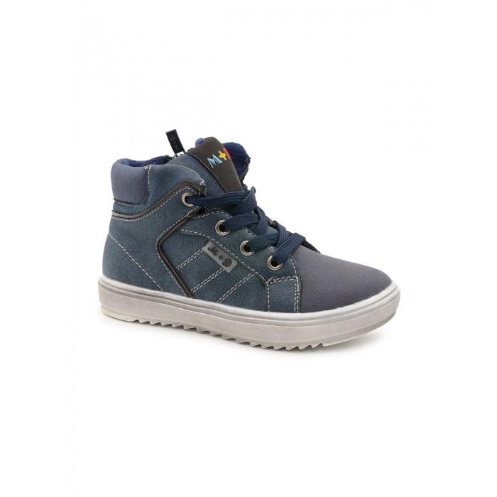 Ботинки М+Д Ботинки для мальчика 9569