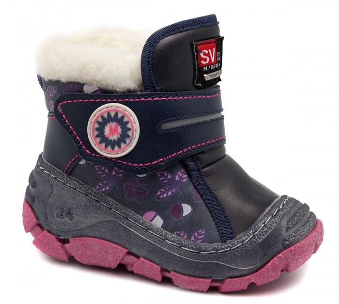 Ботинки М+Д Ботинки зимние для девочки 8893-2