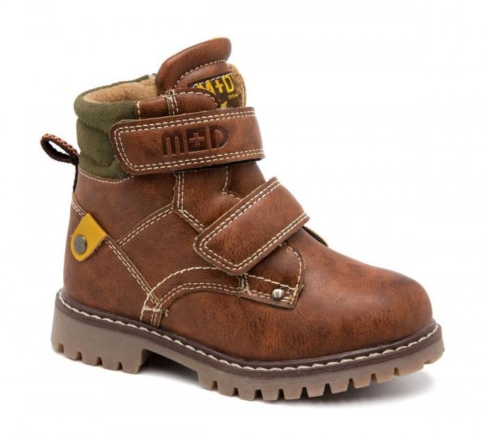 Ботинки М+Д Ботинки зимние для мальчика 8801--12