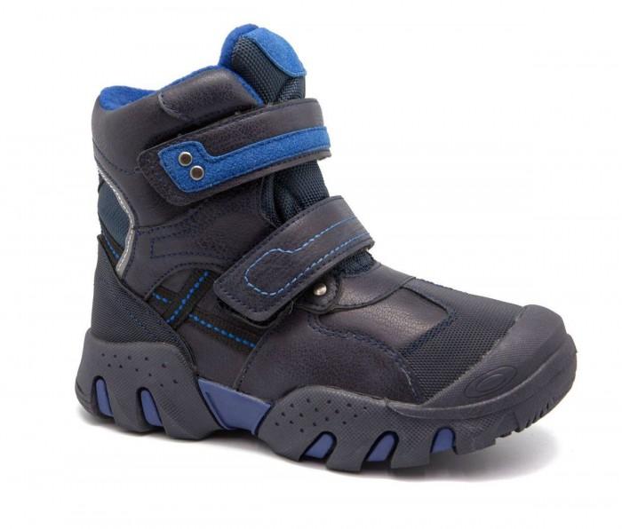 Ботинки М+Д Ботинки зимние для мальчика 8815-2