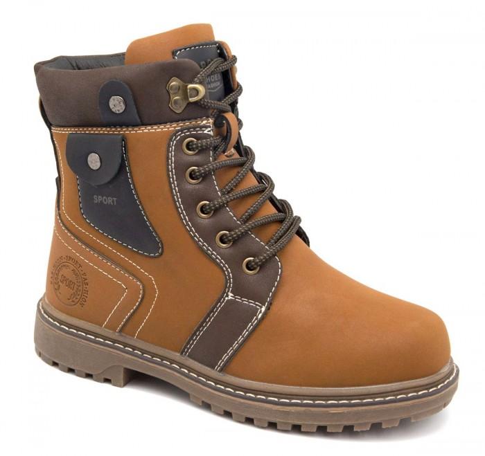 Ботинки М+Д Ботинки зимние для мальчика 8856-19