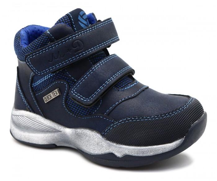 Ботинки М+Д Ботинки зимние для мальчика 91026-2
