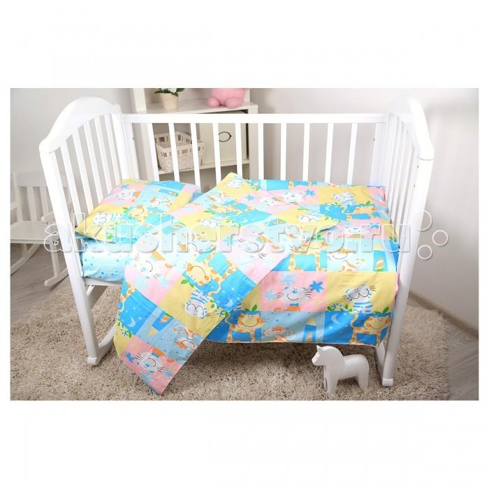 Постельное белье Baby Nice (ОТК) Котята (3 предмета) baby nice постельное белье ежик 3 пред бязь 60х120 baby nice