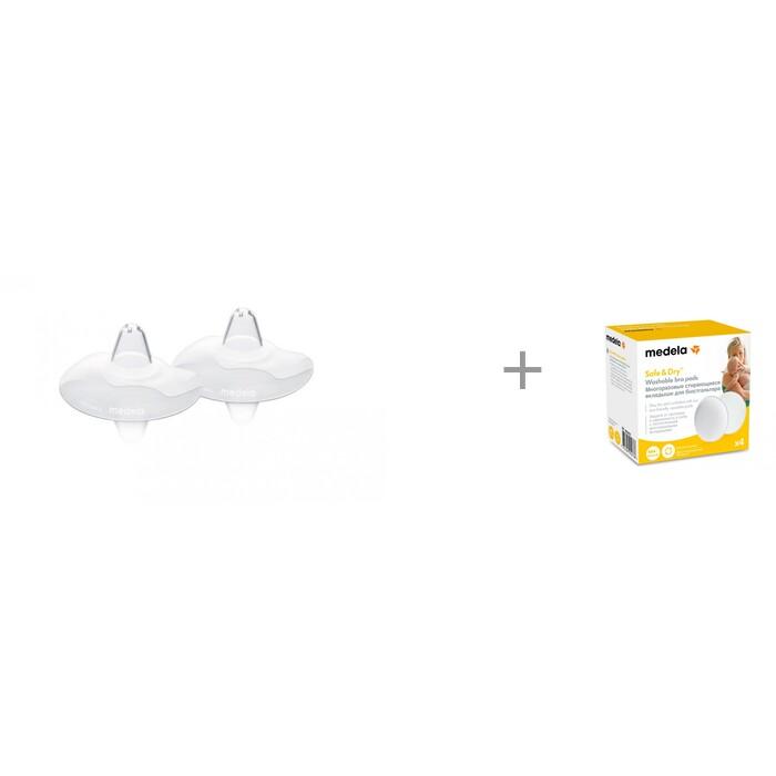 Купить Гигиена для мамы, Medela Накладки силиконовые Contact 2 шт. и многоразовые прокладки 4 шт.