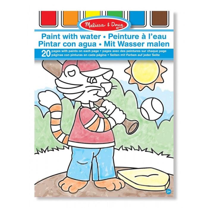 Раскраски Melissa & Doug Рисуем водой