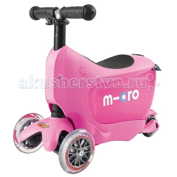 Трехколесный самокат Micro Mini2GO