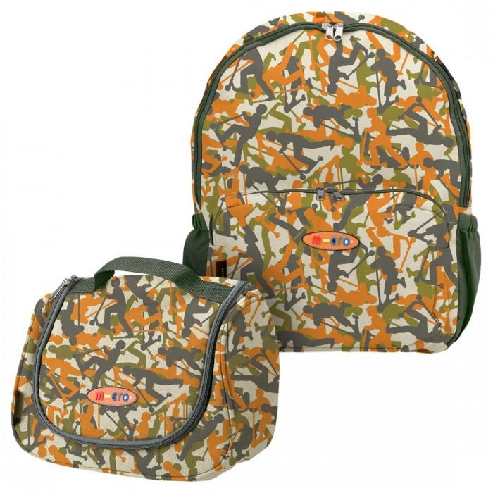 Детский транспорт , Аксессуары для велосипедов и самокатов Micro Рюкзак + сумка для самокатов Maxi Rucksack & Lunchbag арт: 37361 -  Аксессуары для велосипедов и самокатов