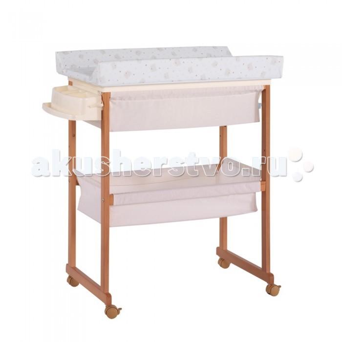 Фото #1: Пеленальный столик Micuna B-1158 Plus с ванночкой