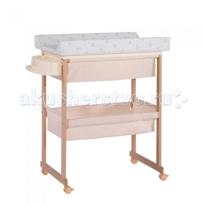 Пеленальный столик Micuna B-1158 Plus