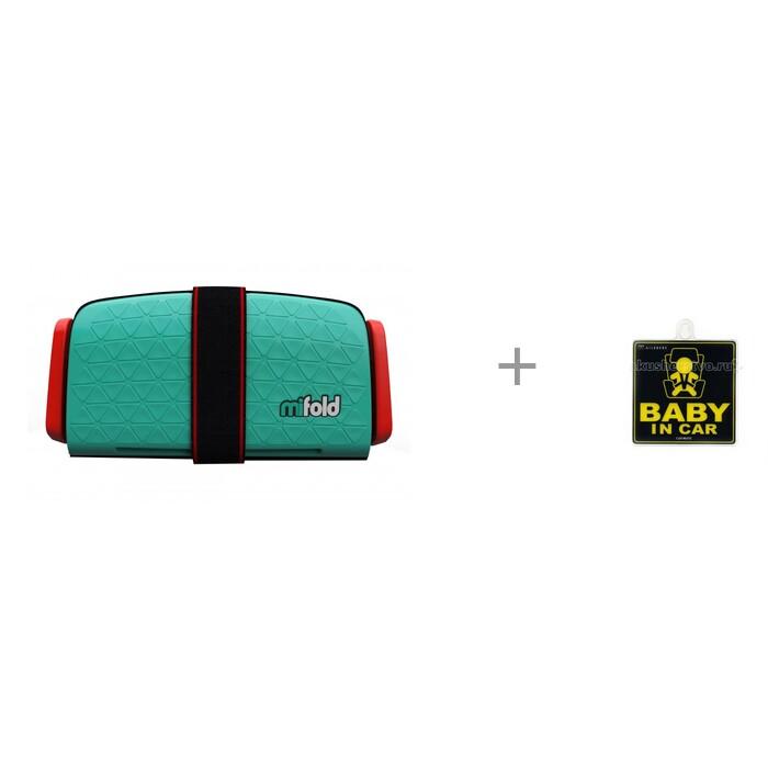 Бустер Mifold автомобильный the Grab and Munchkin Brica защитный коврик на спинку сидений