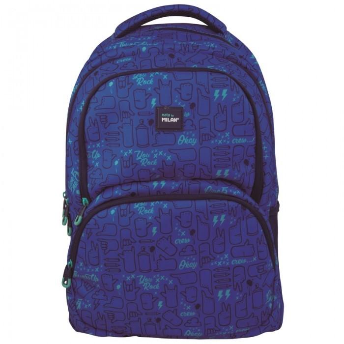Сумки для детей Milan Рюкзак школьный Give me 41х30х12 см 624604G5 рюкзак школьный beifa 38х30х16 см сине зеленый