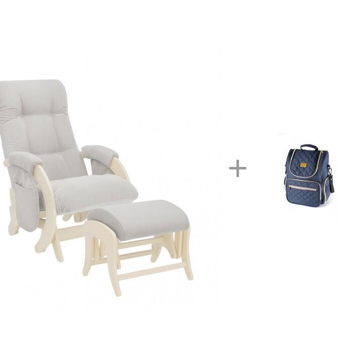 Купить Кресла для мамы, Кресло для мамы Milli с карманами Smile с пуфом Uni Дуб шампань и Рюкзак для мамы Farfello F3