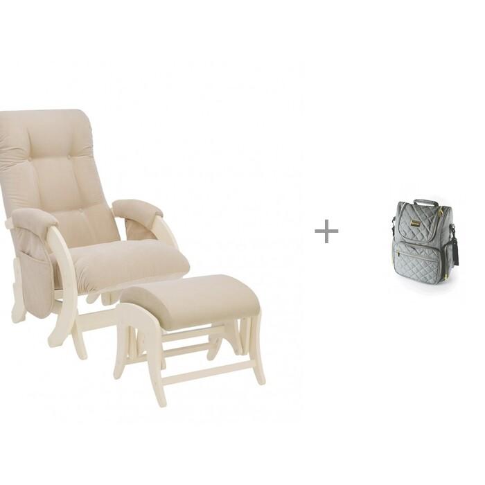 Картинка для Кресла для мамы Milli с карманами Smile с пуфом Uni Дуб шампань и Рюкзак для мамы Farfello F3