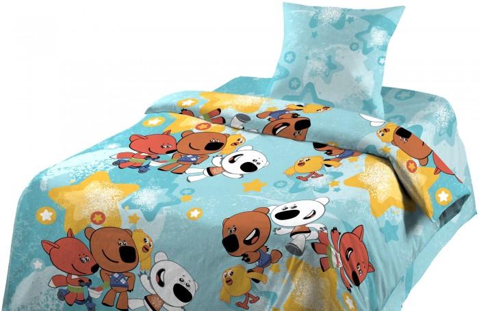 Купить Постельное белье 1.5-спальное, Постельное белье Ми-ми-мишки c наволочка 70х70 (3 предмета)