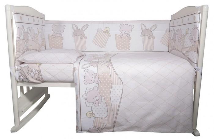 Фото - Комплекты в кроватку BamBola Кармашки (6 предметов) комплекты в кроватку beatrice bambini unico mela 125х65 6 предметов