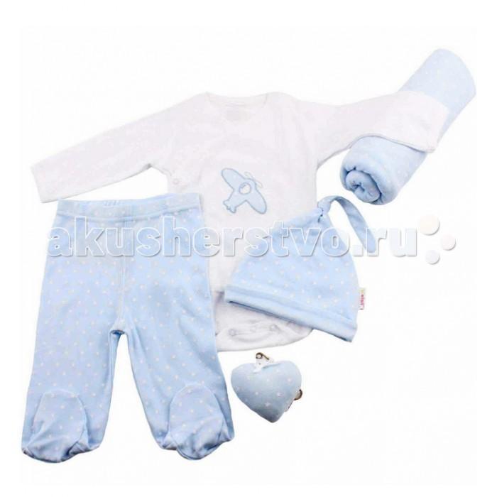 Комплекты детской одежды Minene Подарочный набор Лакшери Luxury Gift Box (5 предметов) комплекты детской одежды mini world подарочный набор для девочки 5 предм��тов mw13908
