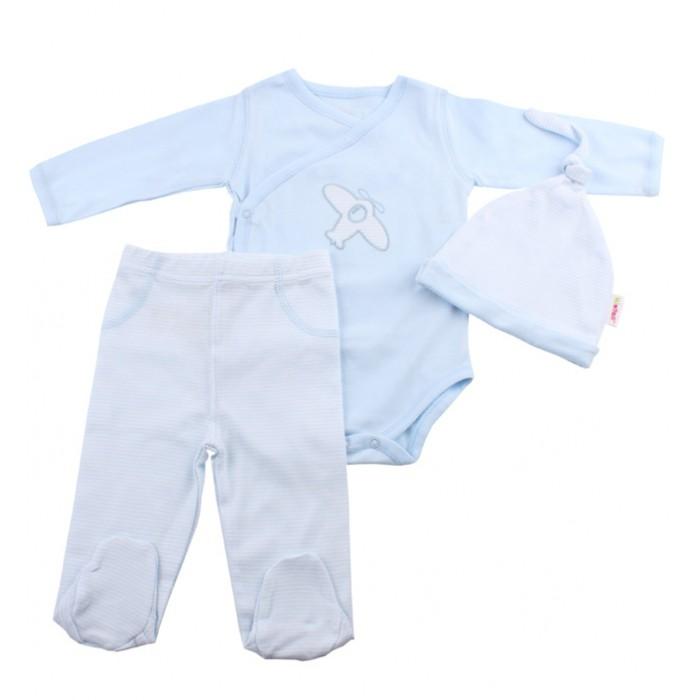 Комплекты детской одежды Minene Подарочный набор Сюрприз Surprise Gift Box (3 предмета)