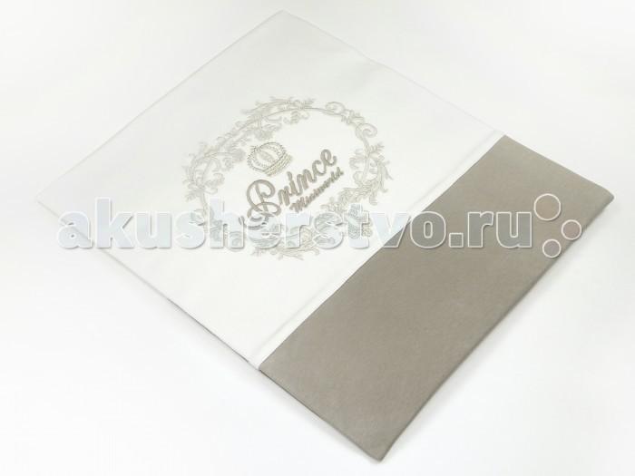 Постельные принадлежности , Пледы Mini World Двухслойный 87x83 см MW11371 арт: 460141 -  Пледы
