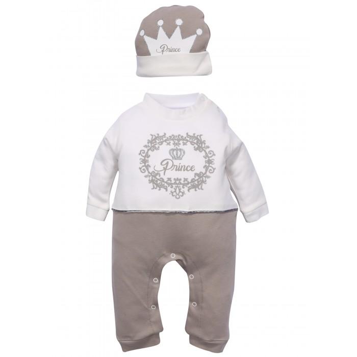 Mini World Комплект для мальчика (комбинезон, шапка) MW14828