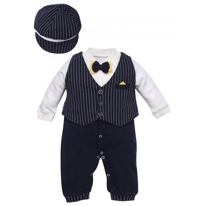 Mini World Комплект для мальчика (жилет, комбинезон, шапка)