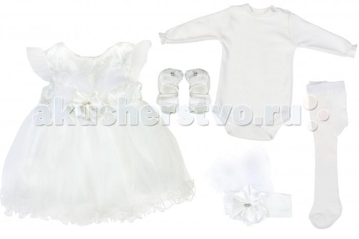 Комплекты детской одежды Mini World Подарочный набор для девочки (5 предметов) MW13908 часы mini world mn1012a