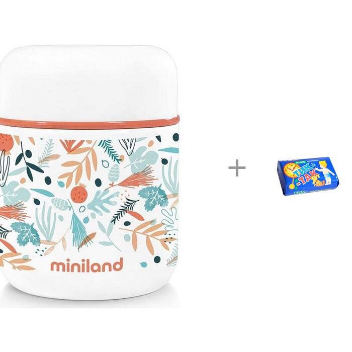 Термос Miniland Mediterranean Mini для еды с сумкой 280 мл и Мыло Свобода Тик-так 150 г