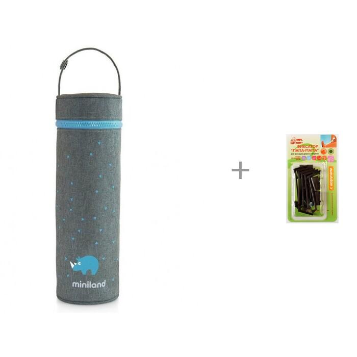 Купить Термосумки, Miniland Термосумка для Silky Thermos 500 мл и фиксатор Baby Safety Мама-Папа