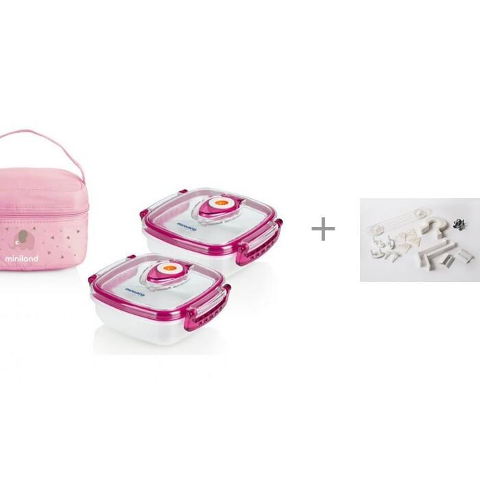 Miniland Термосумка Pack-2-Go Hermisized и набор Baby Safety Калейдоскоп Безопасности