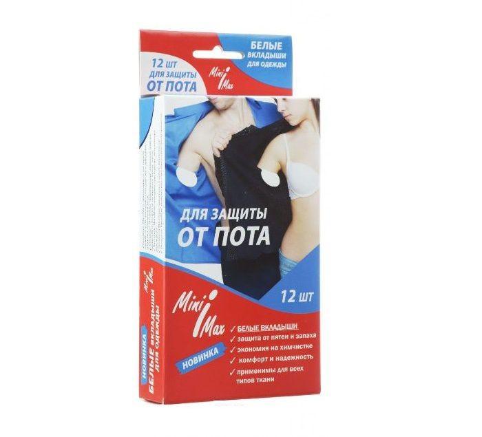 Гигиена для мамы MiniMax Одноразовые вкладыши от пота 12 шт вкладыши от пота екатеринбург аптека