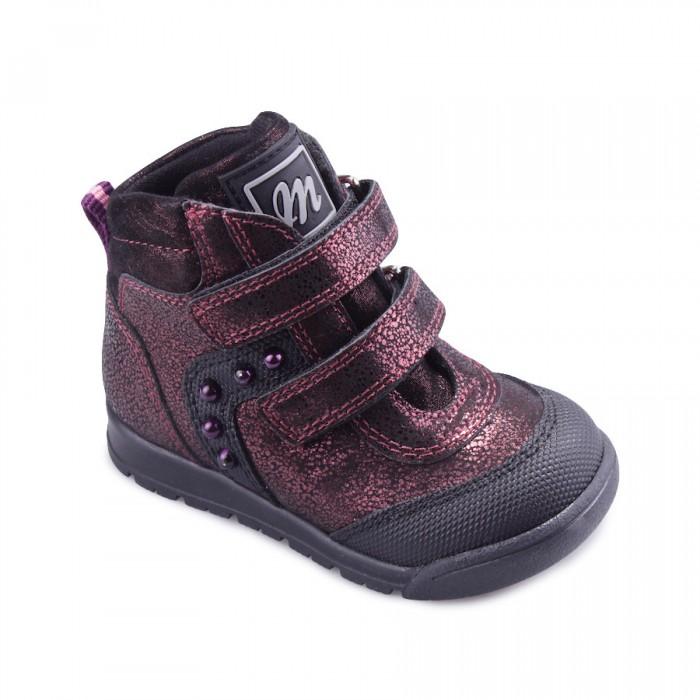 Ботинки Minimen Ботинки для девочки 4610-42-8В_01 ботинки детские minimen minimen ботинки демисезонные розовые