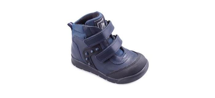 Ботинки Minimen Ботинки для мальчика 4610-42-8В_07 ботинки детские minimen minimen ботинки демисезонные розовые