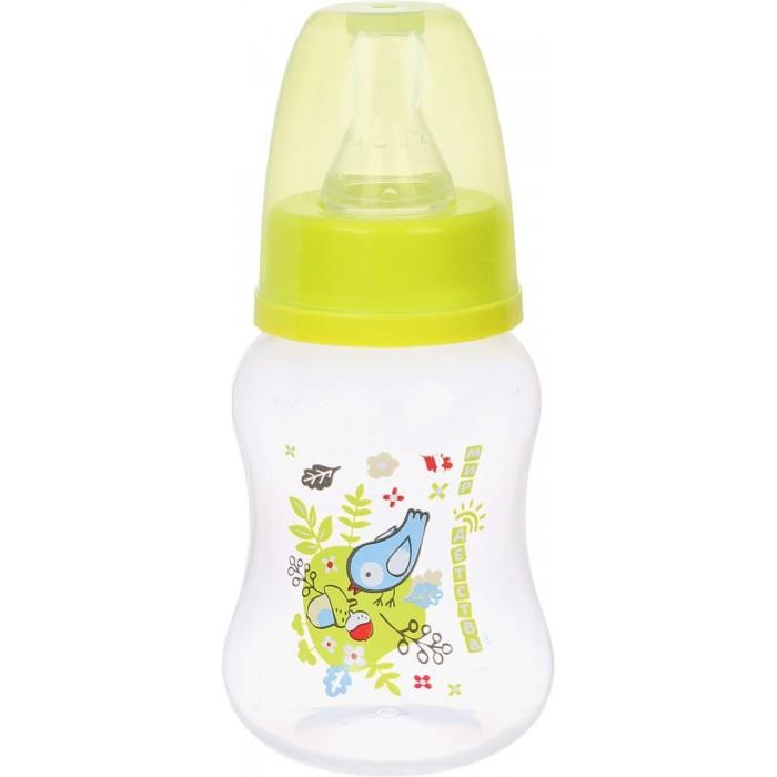 Бутылочки Мир детства Бутылочка для кормления 125 мл 0+ бутылочка для кормления medela 150 мл с соской от 0 до 3 мес
