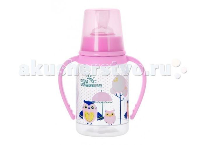 Бутылочки Мир детства для кормления с ручками Совы 125 мл фиксатор двери мир детства мишка