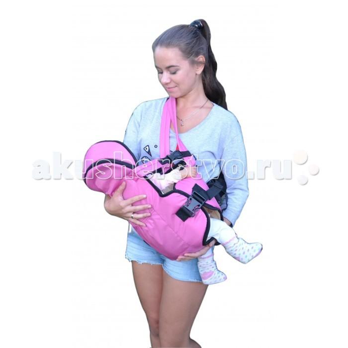 Товары для мамы , Рюкзаки-кенгуру Мирти Лежим и сидим арт: 477601 -  Рюкзаки-кенгуру