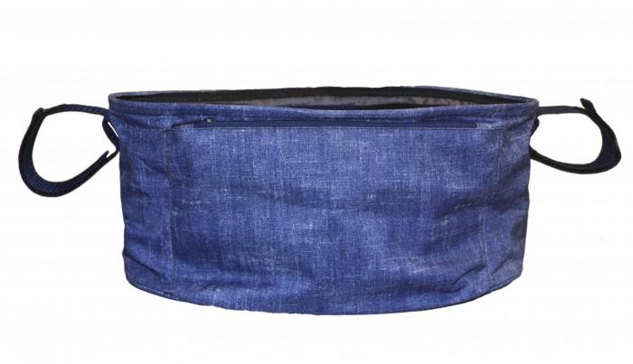 Аксессуары для колясок Мирти Сумочка-корзинка подвесная Oval аксессуары для колясок мирти коврик накидка дышащая для коляски
