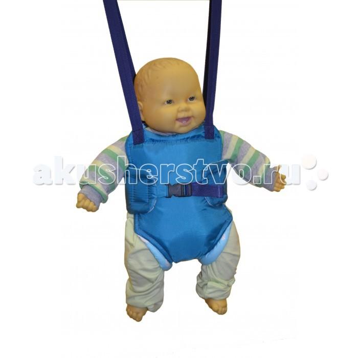 Прыгунки Мирти тренажер №2 тренажер фея прыгунки 2 в 1 цвет голубой желтый