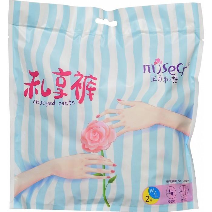 Белье для беременных Misecr Трусики-прокладки женские супервпитывающие 2 шт.