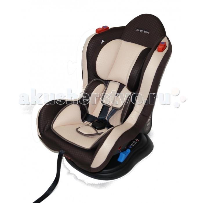 Автокресло Teddy Bear HB 919HB 919Мишутка Автокресло HB 919 имеет красивый и надежный дизайн.  Продукт тестирован в соответствии с нормами ECE R44/04 и имеет самую высокую безопасность.  Кресло предназначено для детей до 25 кг (группа кресла 1-2). Кресло также подойдет для кормления малыша и сна. Очень важно установить кресло в машине правильно, согласно инструкции, чтобы полностью защитить Вашего малыша.  Особенности: автокресло имеет прочную боковую защиту, выдерживающую сильные удары пятиточечные ремни безопасности для закрепления малыша в кресле удобная регулируемая ручка для переноски кресла защитный козырек от ветра и солнца покрытие кресла легко снимается для стирки три позиции наклона сидения Вес: 7.1 кг.<br>