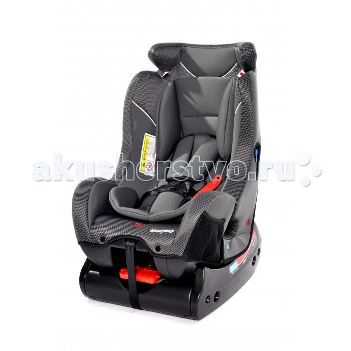 Автокресло Мишутка LB718LB718Мишутка Автокресло LB718 для детей группы 0+/1/2 0-25 кг  Удобное и красивое кресло, которое обладает анатомической формой. Выполнено из ударопрочного пластика, поэтому надежно защитит ребенка от возможных ударов и повреждений. Чехол можно снять и постирать в стиральной машинке. Автокресло удобно и просто закрепляется в машине. Автокресло Мишутка обладает оригинальным дизайном и отвечает всем требованиям безопасности. Внимание! Не устанавливайте детское автокресло на переднее сиденье машины, если там есть подушка безопасности.  Особенности: сиденье оборудовано надежной боковой защитой, устойчивой к возможным боковым воздействиям мягкий и комфортный вкладыш, в котором есть поддержка для головы и спины удобный кармашек для всяких мелочей ремни безопасности оснащены экстра защитой в местах расположения застежек каркас анатомической формы покрытие кресла легко снимается для мойки в стиральной машине пятиточечные регулируемые ремни безопасности кресло легко устанавливается и крепится с использованием горизонтальных и диагональных ремней безопасности автомобиля положение полулежа 4 позиции для регулировки. Размер автокресла: 50 х 50 х 70 см<br>