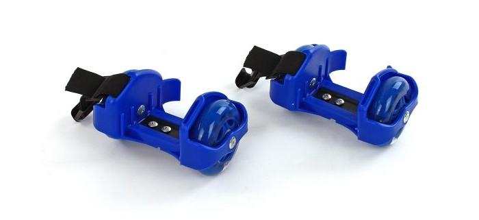 Роликовые коньки Moby Kids 2-х колесные