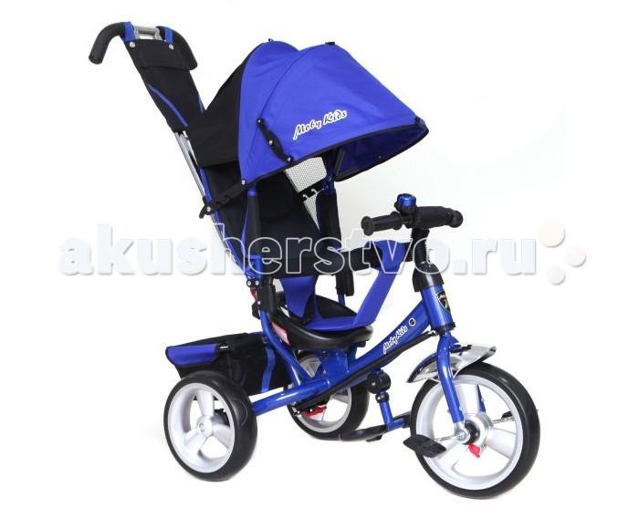 Велосипед трехколесный Moby Kids Comfort 10/12Comfort 10/12Велосипед Moby Kids Comfort 10/12 трехколесный выполнен из прочного пластика и металла с родительской ручкой.   Описание: металлическая рама колеса из EVA  двойная телескопическая ручка толкатель звонок на руле педали и складные подставки для ног с фактурным рисунком складной тент колясочного типа с фиксаторами положения и регулируемой высотой эргономичное сиденье с высокой спинкой несколько положений спинки регулируемая высота тента мягкий вкладыш-кенгуру на сидении раздвижная дуга безопасности с мягкими подлокотниками багажная корзина диаметр переднего колеса - 30.5 см (12) диаметр задних колес - 25 см (10)<br>
