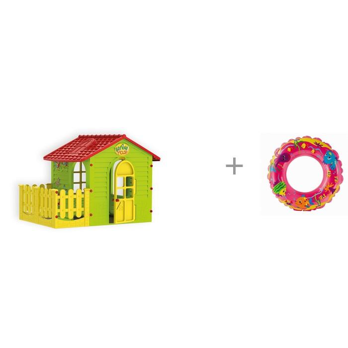 Купить Игровые домики, Mochtoys Игровой домик с забором 10839 и надувной круг Intex прозрачный 61 см