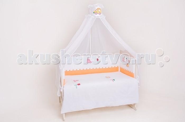 Комплект в кроватку Мой Ангелочек Весёлый старт с вышивкой  (7 предметов)Весёлый старт с вышивкой  (7 предметов)Мой Ангелочек Комплект в кроватку Весёлый старт с вышивкой (7 предметов) 740008  Комплект в кроватку Весёлый старт с вышивкой выполнен из высококачественной ткани - бязь премиум ГОСТ.  В состав комплекта входят 7 предметов:  Бортик с вышивкой на молнии 40х60 см - 1 ед; 40х60 см - 1 ед; 40х120 см - 2 ед Пододеяльник 110х140 см Простыня на резинке 90х150 см Наволочка 40х60 см Одеяло стёганое 110х140 см Подушка 40х60 см Балдахин из вуали 100% п/э 165х280 см   Особенности: Ткань: бязь люкс/сатин  Состав ткани: 100%  хлопок Плотность ткани: 120/110 гр/м2 Наполнитель: термофайбер Состав наполнителя: 100% п/э Плотность наполнителя: 550 гр/м2 Декоративные элементы: на бортах рюши Упаковка: сумка - чемодан<br>