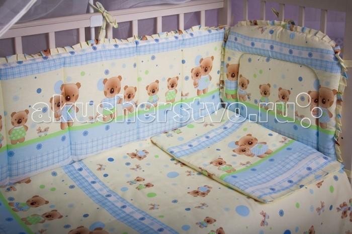 Бортик для кроватки Мой Ангелочек МишкиМишкиБорт в кроватку Мишки. Бампер в кроватку защитит малыша, пока он маленький. И послужит отличным украшением детской кроватки.  Состав: Борт 54х60 см - 1 ед; 40х60 см - 1 ед; 40х120 см - 2 ед   Особенности: Ткань: бязь Люкс российского производства Состав ткани: 100%  хлопок Плотность ткани: 120-125 гр/м2 Наполнитель: термофайбер Состав наполнителя: 100% п/э Плотность наполнителя: 550 гр/м2 Декоративные элементы: на бортах рюши Чехол стёганый, несъёмный Упаковка: сумка - чемодан<br>